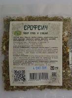 Ерофеич от «Кубанские травы»